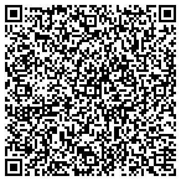 QR-код с контактной информацией организации Седьмое небо, ООО