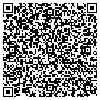 QR-код с контактной информацией организации Ферма, КХ