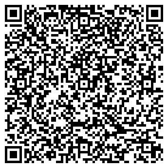 QR-код с контактной информацией организации СК Каркас, ООО