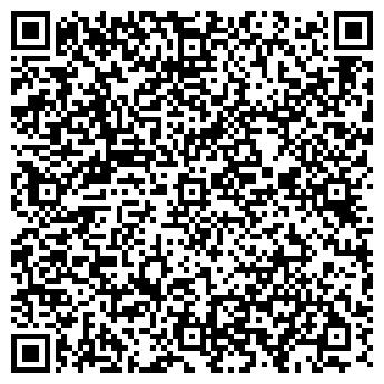 QR-код с контактной информацией организации ЭЛСИ-ТРЕВЕЛ
