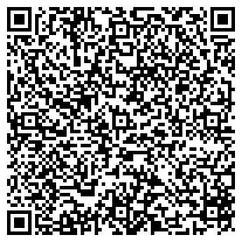 QR-код с контактной информацией организации Ломов, СПД