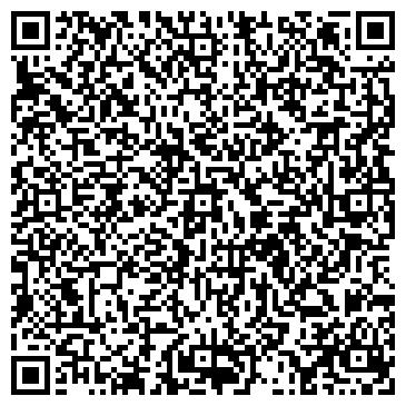 QR-код с контактной информацией организации Украинский медиа холдинг, ООО