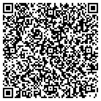 QR-код с контактной информацией организации Design-Studio, ЧП