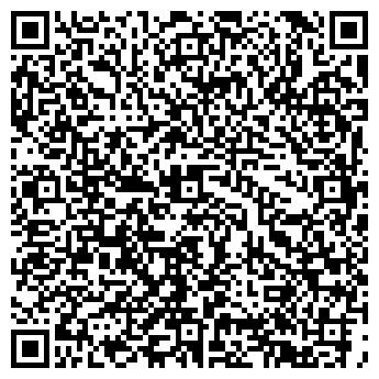 QR-код с контактной информацией организации VALIDA