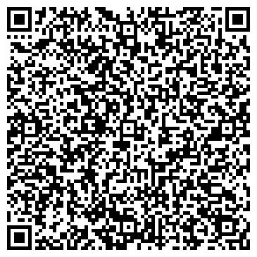 QR-код с контактной информацией организации Максимус, ООО (Агенство недвижимости)