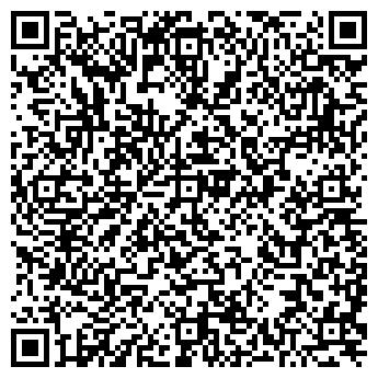 QR-код с контактной информацией организации Arte Style, ООО