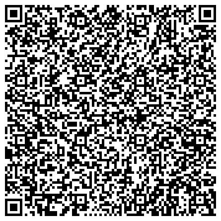 QR-код с контактной информацией организации Консалтинговая компания Лѣкаръ & PARTNERS