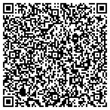 QR-код с контактной информацией организации Лон Синь Ван, ООО