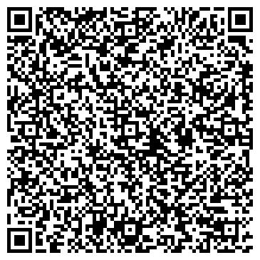 QR-код с контактной информацией организации Пол-план (Pol-plan), ЧП