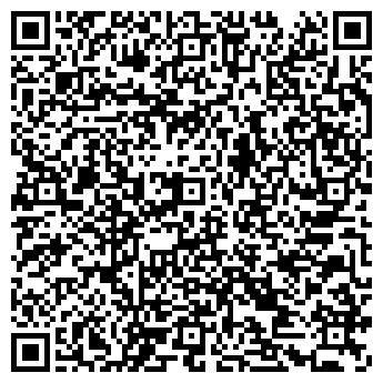 QR-код с контактной информацией организации Люкс, ООО