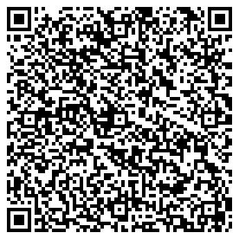 QR-код с контактной информацией организации Капелюх, СПД