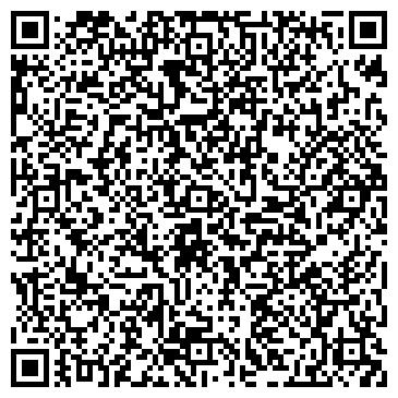 QR-код с контактной информацией организации Лифт Одесса Паркинг, ООО