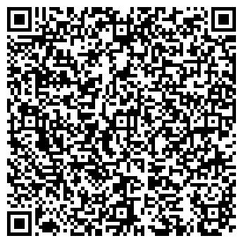 QR-код с контактной информацией организации Интергейтс, ЧП