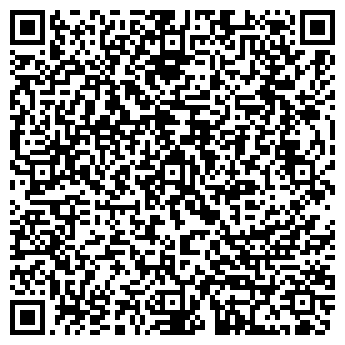 QR-код с контактной информацией организации РОССПЕЦТРАНС