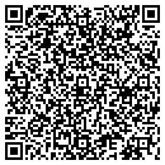 QR-код с контактной информацией организации Мека-Инвест-Украина, ООО