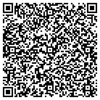 QR-код с контактной информацией организации Пилипчук, ЧП