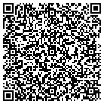 QR-код с контактной информацией организации Альфа Хауз, ЧП