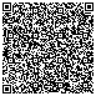 QR-код с контактной информацией организации К-Б-К, ООО (Комбинат строительных конструкций)