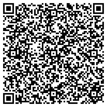 QR-код с контактной информацией организации Вакос, ЧП