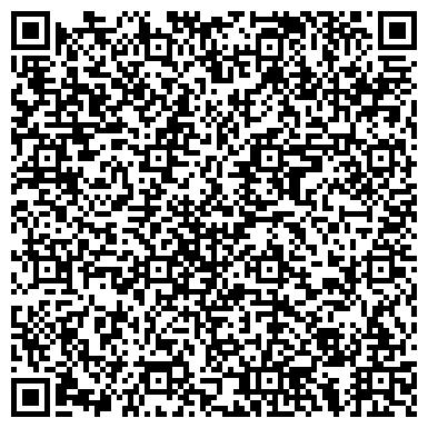 QR-код с контактной информацией организации Завод безалкогольных напитков, ООО