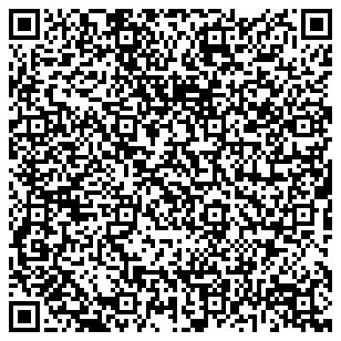 QR-код с контактной информацией организации Черкассыжелезобетонстрой, ООО