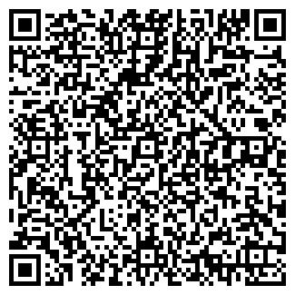 QR-код с контактной информацией организации АН, ЧП