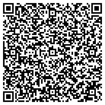 QR-код с контактной информацией организации Маррис, ООО