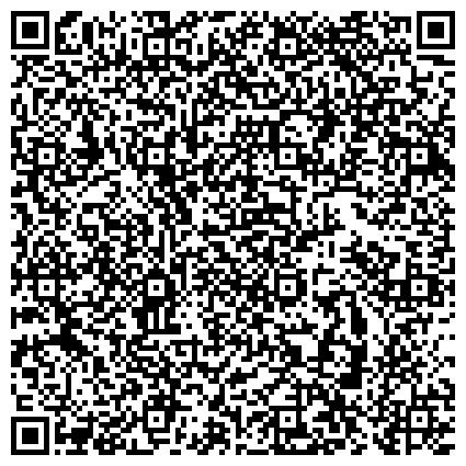 QR-код с контактной информацией организации Ступинский социально-реабилитационный центр для несовершеннолетних  АЛЬБАТРОС