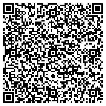 """QR-код с контактной информацией организации ЧП""""Строймат"""""""
