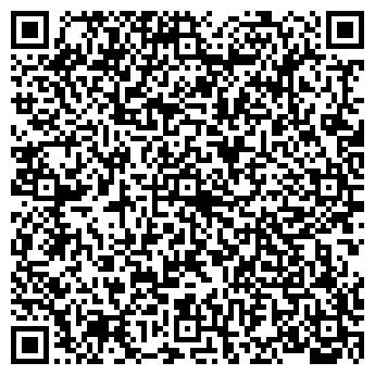 QR-код с контактной информацией организации Тома, ЗАО