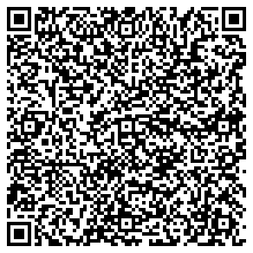 QR-код с контактной информацией организации Старт, Компания