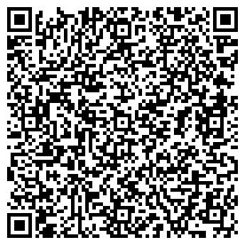 QR-код с контактной информацией организации Мита-Строй, ООО