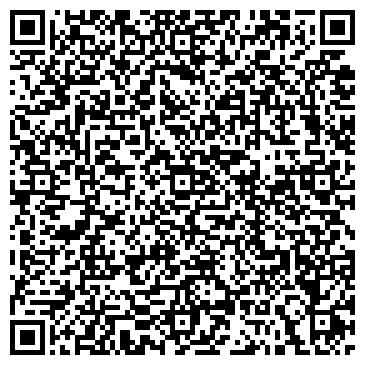 QR-код с контактной информацией организации Синус-Инженеринг, ООО