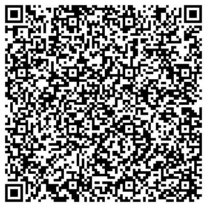 QR-код с контактной информацией организации Детский оздоровительный лагерь «Сосновый бор»