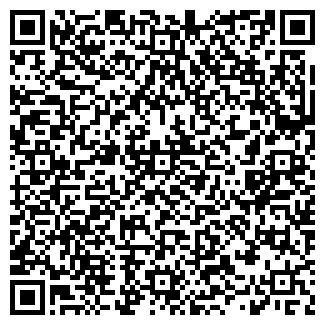 QR-код с контактной информацией организации Анти шум, ООО