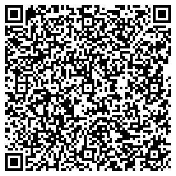 QR-код с контактной информацией организации Бм Инвест, ООО
