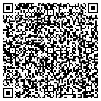 QR-код с контактной информацией организации Агат, ПАО