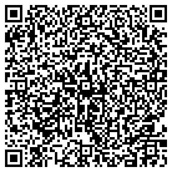 QR-код с контактной информацией организации Проданчук, ЧП