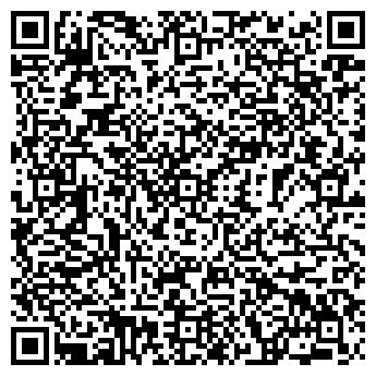 QR-код с контактной информацией организации Ман.Го, ООО