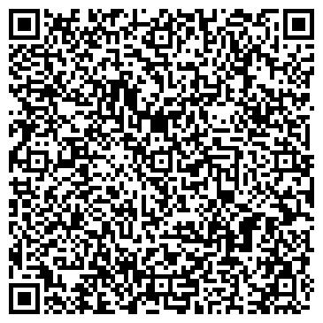 QR-код с контактной информацией организации Агросервис, ООО