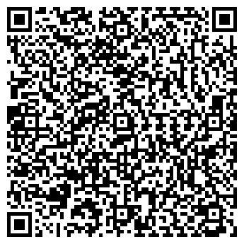 QR-код с контактной информацией организации Алюкон, ООО