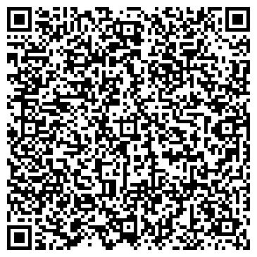 QR-код с контактной информацией организации ТОКТАМЫС ДЕТСКИЙ РЕАБИЛИТАЦИОННЫЙ ЦЕНТР ТОО