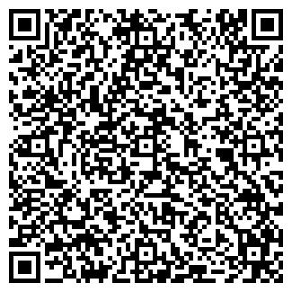 QR-код с контактной информацией организации МОРЕНА