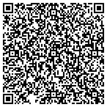 QR-код с контактной информацией организации Экспи, ЧП
