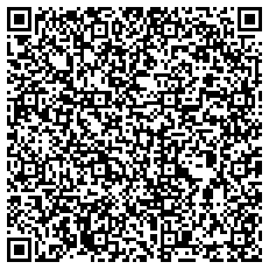 QR-код с контактной информацией организации Студия Вертикаль НПП, ООО
