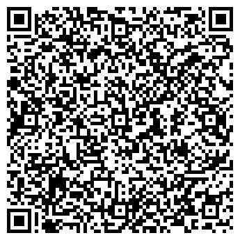 QR-код с контактной информацией организации КБ Прогресс