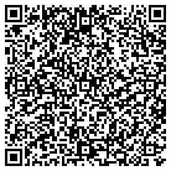 QR-код с контактной информацией организации Запчасть, ООО