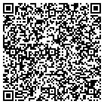 QR-код с контактной информацией организации А-Вента, ООО