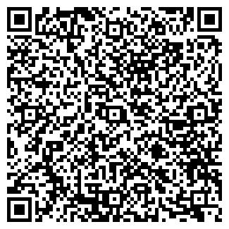 QR-код с контактной информацией организации Пустовар, СПД