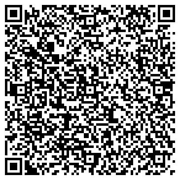 QR-код с контактной информацией организации Авизо, ЧП